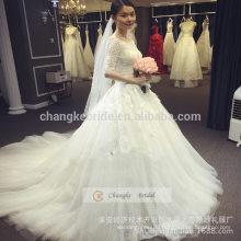 Elegant Strapless Half-sleeve White Lace Wedding Dress With Chapel Train