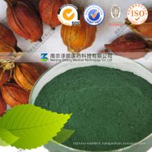 Food Additive China Natural Color Agent Gardenia Green Powder