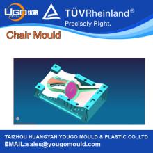 Chaise en plastique moule Designer