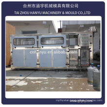water filling machine (HY-450) for 3-5 gallon/pure water production line