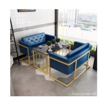 Modern Simply Metal Sofa Stand/Sofa Frame/Sofa Legs