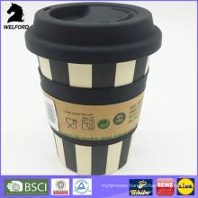 BPA Free Biodegradable Bamboo Coffee Mug