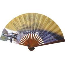 Hot Sale Fashionable Paper Fan, Foldable Hand Fan