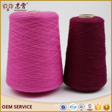 Varias cuentas hilado de lana merino 100% para tejer máquina de calibre 14