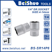 """6 Point 1/4""""Drive Shallow Socket with Matt/Mirror Finished"""