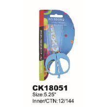 Blue Printing Cute Utility Scissor