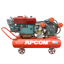 diesel tank for air compresor double tank air compressor conical tank air entrance