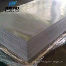 Предварительное растягивание военного класса толщиной 5мм лист алюминия 7075 серии 7000