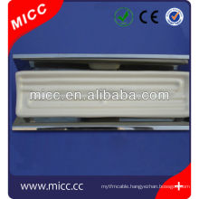 Industrial 245*60mm IR Ceramic Heater With Reflector
