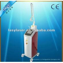 CE утвержденный медицинский дробный лазер для красоты кожи co2 для ухода за кожей