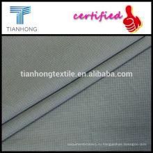 коричневый фон напечатан белая точка на высокое качество 40s легкий вес поплин ткать ткани рубашка