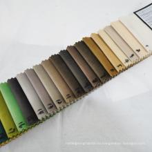 Оптовая печать бархат полосатый 100 полиэстер ткань для теплой тканью