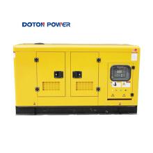 Звукоизолированный дизельный генератор мощностью 20 кВА
