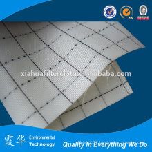 Monofilament filter cloth for centrifuge machine