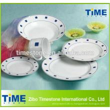 Мода Стиль Керамическая Тонкий Фарфор Посуда