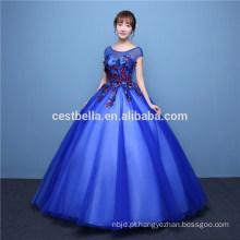 OEM Service Color personalizado vestido de baile organza vestido de noiva azul vestido de noite verde