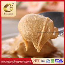 Best Quality Crunchy Peanut Butter Wholesale Price