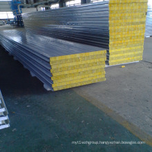 Fireproof and Thermal Insulation Rock Wool Panel Sandwich