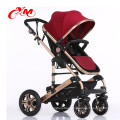 China baby stroller factory /wholesale cheap baby stroller/new model custom made baby stroller