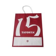 Processus d'inspection stricte petit cadeau coloré brun kraft papier sac à provisions