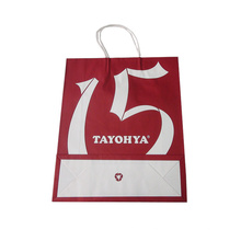 strict inspection process little colorful gift brown kraft paper shopping bag