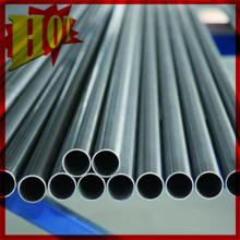 Tubo de Titânio de Grau 2 ASTM B338 para Trocadores