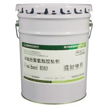 Adhésif pour mousse en polyuréthane à un composant (Flexibond 8065)