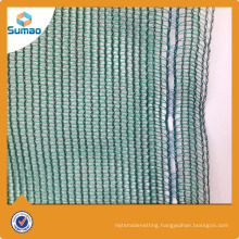 Malaysia market HDPE green construction safety net for house