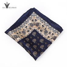 Custom fashion digital printing pocket square hanky