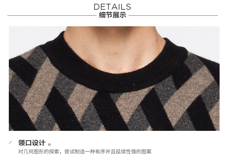Mens crew neck jacquard sweater -9