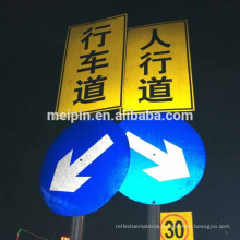 Engineering Grade Acrylic Printable AdhesiveType Reflective Sheet/ Film For Road Signs