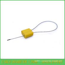 Уплотнение кабеля (JYE1.5С) , металлических печатей