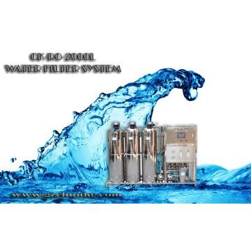 Санитарная обработка воды методом обратного осмоса для больницы
