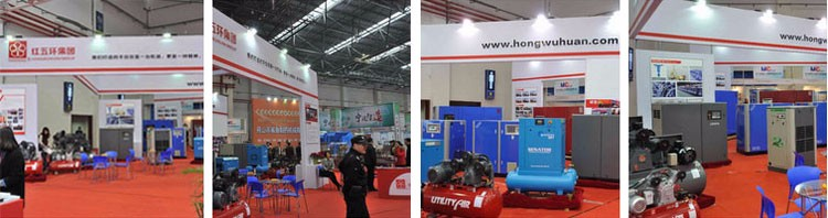 Hongwuhuan Fairs