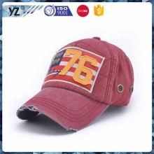 Фабричная поставка высококачественной бейсбольной шапки с хорошей ценой
