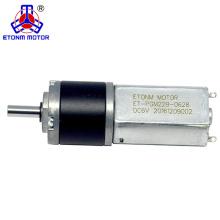 Geräuscharmer 12-DC-Motor mit hohem Drehmoment 200 U / min