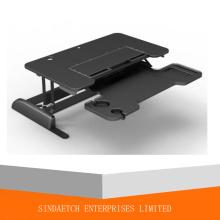 Стол для ноутбука с регулируемой высотой