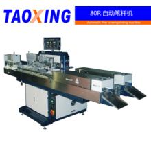 Цены на печатные машины для сканеров