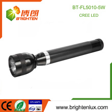 Bulk Verkauf OEM Police Usage Ultra Bright Wiederaufladbare 3D Batterie Aluminium Material 300lm Matal 5w Militär Fackel Licht