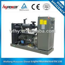 20KW Deutz Good generator Price!Open type