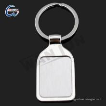 Sedex 4p Importer Metal Keyring Keychain Blanks