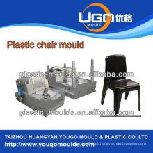 Cadeira de escritório de plástico e peças de mesa molde de molde cadeira de escritório de plástico e peças de mesa molde molde Zhejiang, China
