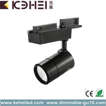 Adjustable COB 18W LED Track Lights 3Wire