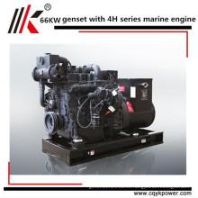 Generador diesel marino de alta calidad de 50kw 75kva fijado con precio