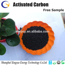 1.5mm cylindrical Activated Carbon Grains for remove impurities
