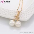 VIP-63389-Xuping 18k Gold Plated Jewelry, Fashion Gold Jewelry Set