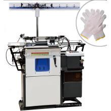 HX-305 7G 10G 13G 15G gant automatique prix de la machine à tricoter pour faire des gants de travail de coton de Chine