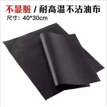 Fireproof Charcoal Ptfe Non-stick Bbq Grill Mat