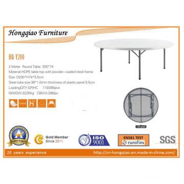 152cm Folding Round Table