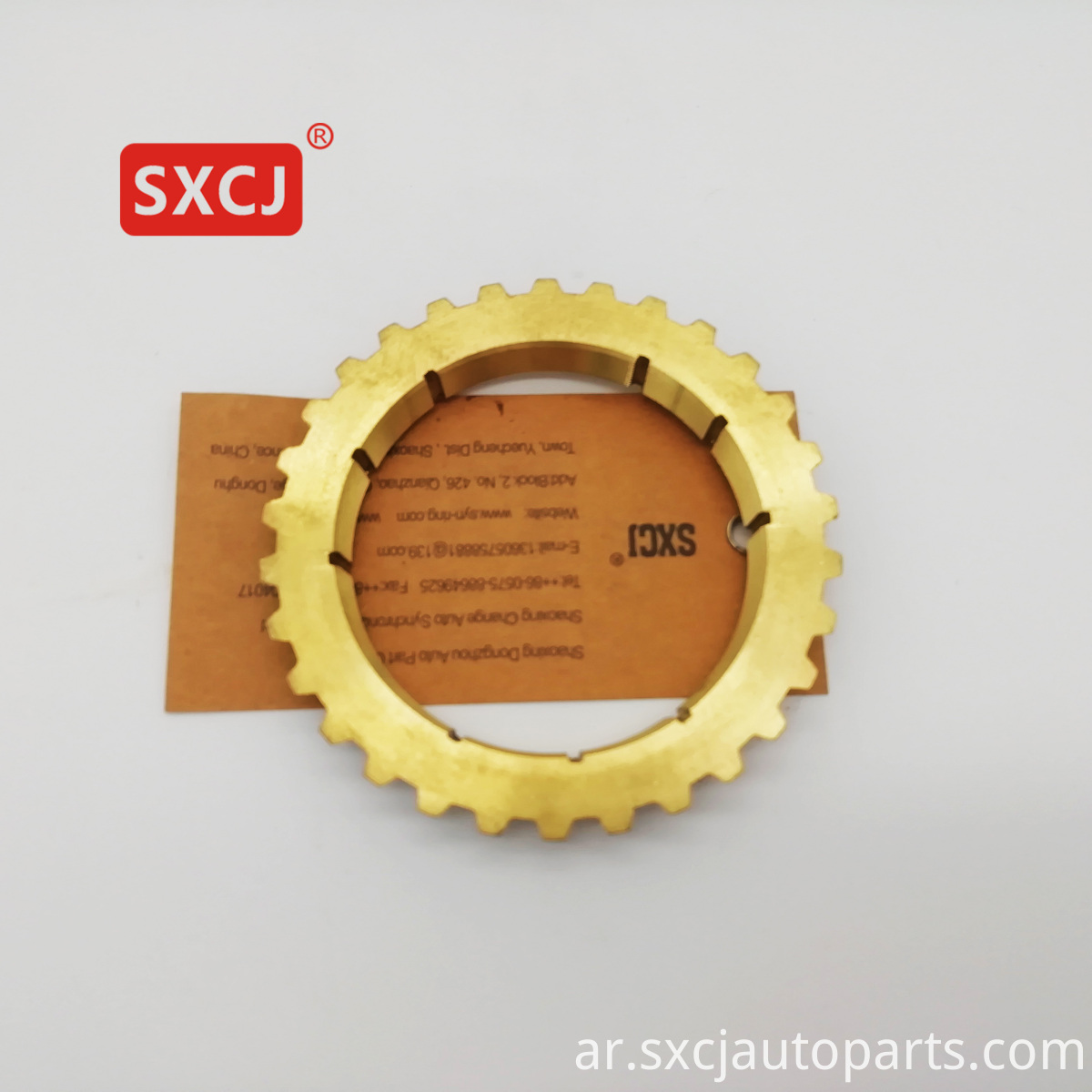 cone synchronize ring 49